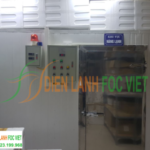 Pharmaceutical cold storage